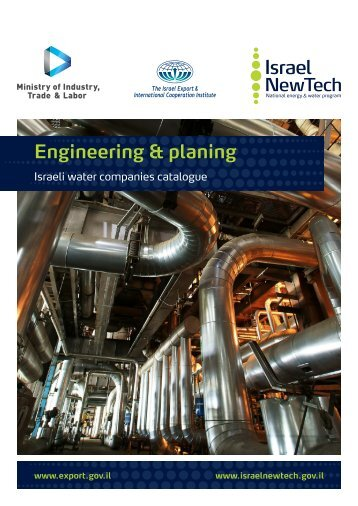 Israeli water companies catalogue for Engineering & Planing