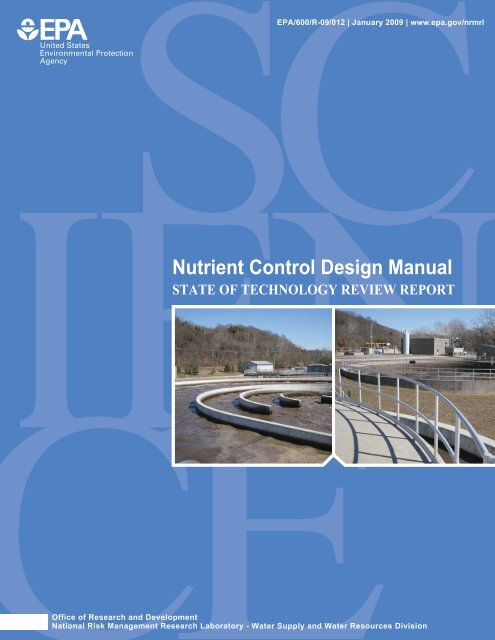 US EPA Nutrient Control Design Manual - State of New Jersey