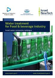 Water treatment for Food & beverage industry