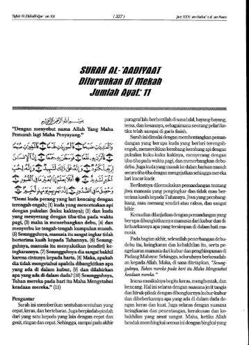 Ebook Kaedah Jibril