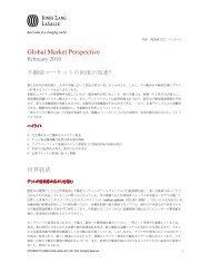 Global Market Perspective - Jones Lang LaSalle