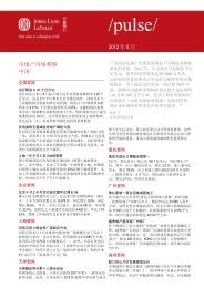房地产市场观察中国2012年6月 - Jones Lang LaSalle