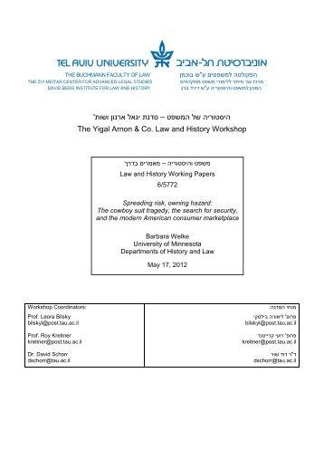 The Cowboy Suit Tragedy (Tel Aviv 5-2012) - Buchmann Law Faculty