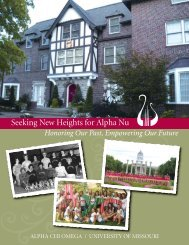Alpha Chi at Mizzou Capital Campaign Brochure