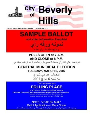 Beverly Hills' English-Farsi ballot