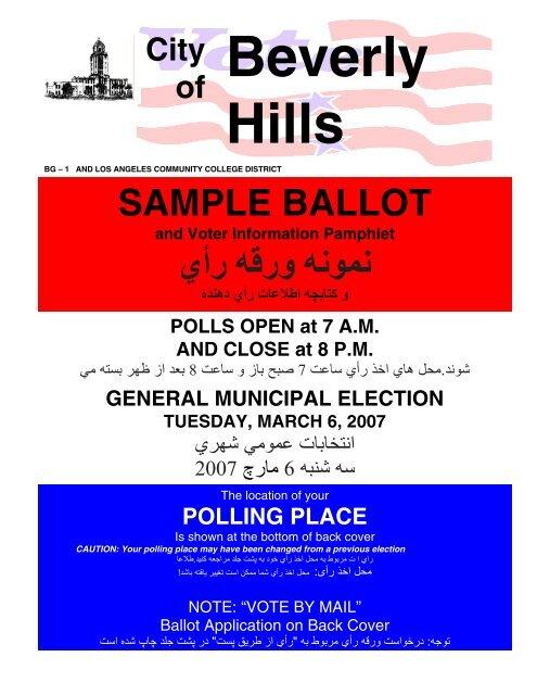 Beverly Hills' English-Farsi ballot