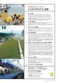 2010 第二期 - Gammon Construction Limited - Page 3