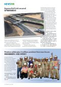 2010 第二期 - Gammon Construction Limited - Page 4
