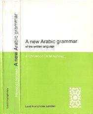 A new Arabic grammar