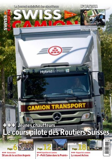 CAMION SWISS - SwissCamion