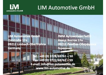 Kugelumlauflenkung Projekt SPP - LIM automotive GmbH