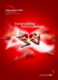 Annual Report - Li Ning