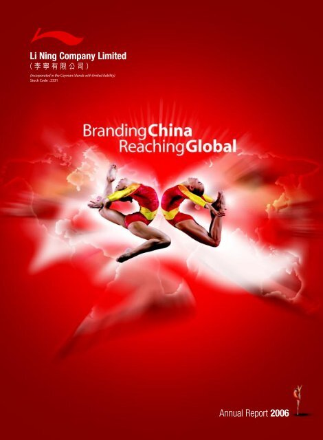 Annual Report - Li Ning