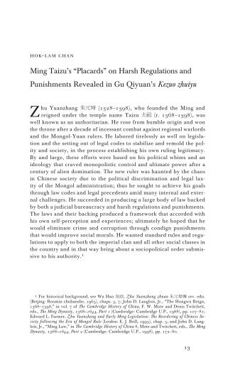 "Ming Taizu's ""Placards"" on Harsh Regulations ... - Academia Sinica"