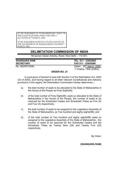 Maharashtra Election Commission Of India