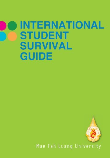 Student survival guide — img 11