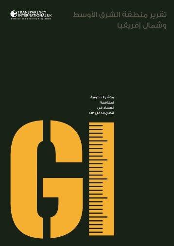 GI-mena-report-arab
