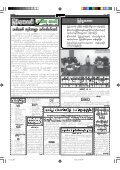 MYANMAR WOMEN'S DAY 3rd JULY 2006 - Online Burma Library - Page 2