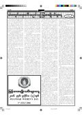 MYANMAR WOMEN'S DAY 3rd JULY 2006 - Online Burma Library - Page 3