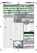 MYANMAR WOMEN'S DAY 3rd JULY 2006 - Online Burma Library - Page 6