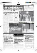 MYANMAR WOMEN'S DAY 3rd JULY 2006 - Online Burma Library - Page 7