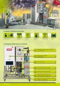 PA 50 0 g áz PA 10 0 0 g áz PA 50 0 olaj PA - voran Maschinen GmbH - Page 3