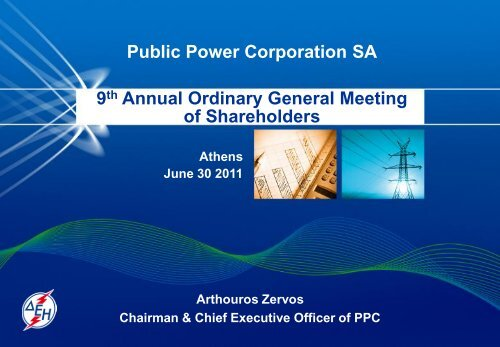 9th Annual Ordinary General Meeting of Shareholders, Athens
