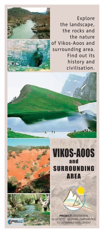 VIKOS-AOOS - the Greek Geological Institute Web page - Igme.gr
