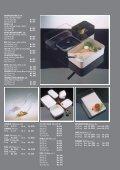Lagerprogramm - Kayser Plastics - Seite 4