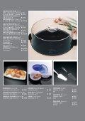 Lagerprogramm - Kayser Plastics - Seite 6
