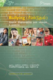 Bullying We Can All Help Stop It: A Guide for Parents of ... - Ontario.ca