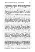 Sünnijärgse ajaga seotud toimingutest Kaukaasia eestlastel - Page 6