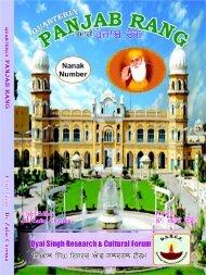 Download - Dyal Singh Research & Cultural Forum