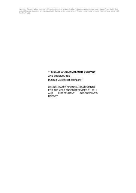saudi arabian amiantit company and subsidiaries