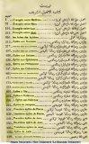 1857 Turkish Turc Turkei Turque Nouveau New Testament Incil injil ... - Page 3