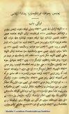 1857 Turkish Turc Turkei Turque Nouveau New Testament Incil injil ... - Page 5