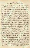 1857 Turkish Turc Turkei Turque Nouveau New Testament Incil injil ... - Page 6