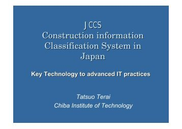 JCCS Construction information Classification System in Japan