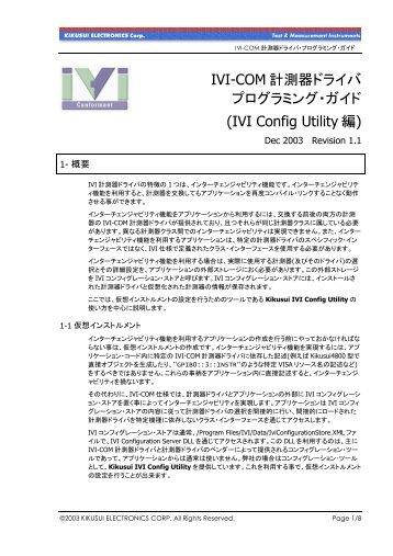 Kikusui IVI-COM Driver Guidebook (Config Utility) - KIKUSUI Home ...
