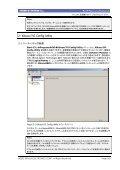 Kikusui IVI-COM Driver Guidebook (Config Utility) - KIKUSUI Home ... - Page 2