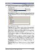 Kikusui IVI-COM Driver Guidebook (Config Utility) - KIKUSUI Home ... - Page 5