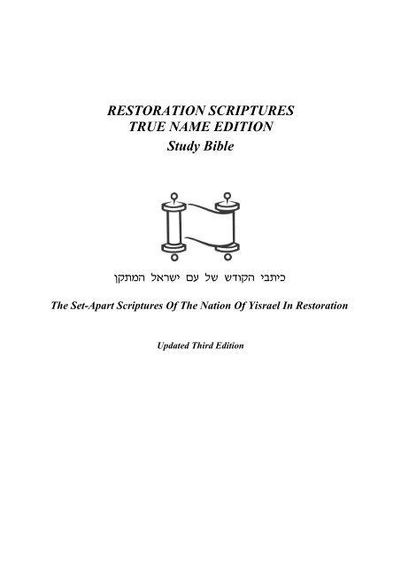 RESTORATION SCRIPTURES TRUE NAME EDITION Study