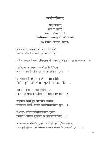 katha upanishad pdf in telugu