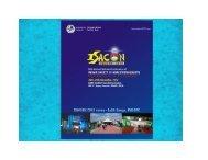 e-Brochure -1 - isacon 2012