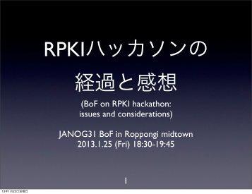 janog31-RPKI-kimura-01