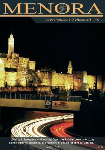 """""""Steh auf, Jerusalem, und leuchte! Denn das Licht ist ... - Menora"""
