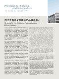 西门子自动化与驱动产品维修中心 - (中国)有限公司工业业务领域工业 ... - Page 2