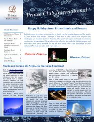Happy Holidays From Prince Hotels And Resorts - Prince Club ...