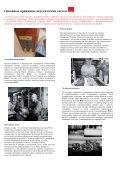 Никакого сюрреализма в названии DALI нет - Page 2