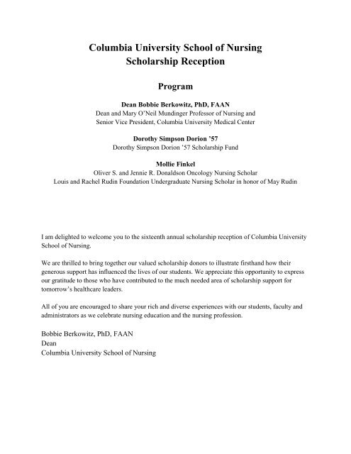 Columbia University School of Nursing Scholarship Reception